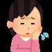 自閉症スペクトラムと診断された息子の2歳の時の様子~診断されるまで③~